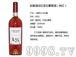 类人首红酒-岩画酒庄红宝石葡萄酒(桃红)