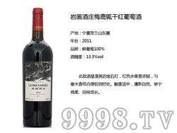 类人首红酒-岩画酒庄梅鹿辄干红葡萄酒
