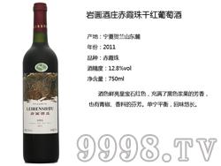 类人首红酒-岩画酒庄赤霞珠干红葡萄酒