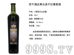 类人首红酒-贺干酒庄黑比诺干红葡萄酒