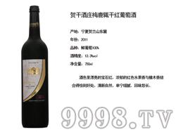 类人首红酒-贺干酒庄梅鹿辄干红葡萄酒