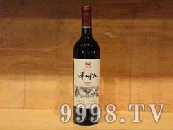 泽州红山楂红酒750ml