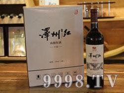 泽州红山楂红酒750ml×6瓶