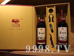 泽州红山楂红酒750ml双支礼盒