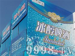 德谷冰醇装车现场(原汁箱)