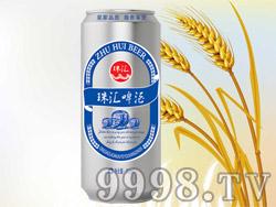 珠汇啤酒500ml银罐