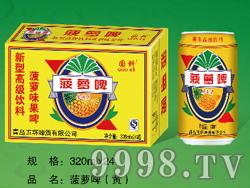 菠萝啤(黄)(易拉罐装)