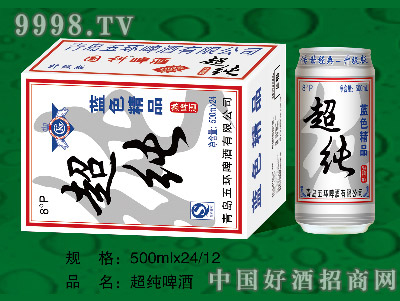 国科超纯乐虎体育直播app500ML12罐(易拉罐装)