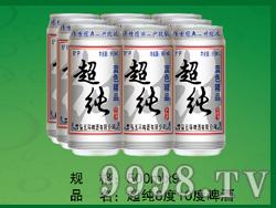 超纯8度10度啤酒(易拉罐装)