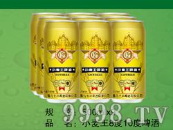 小麦王8度10度啤酒(易拉罐装)