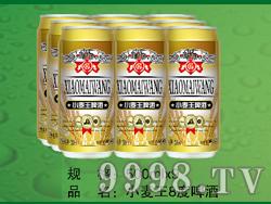 国科小麦王8度啤酒500ML9塑包(易拉罐装)