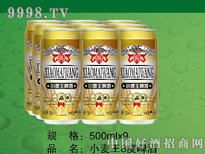 国科小麦王8度千赢国际手机版500ML9塑包(易拉罐装)