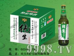 国科纯生风味8度10度啤酒