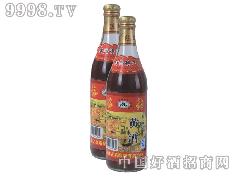 玉晶泉黄酒瓶装500ml