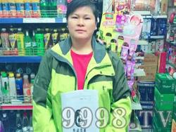 衡酒酒业与南京经销商成功签约