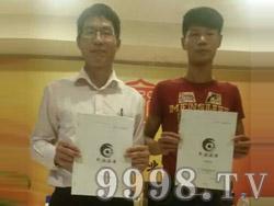 衡酒酒业与南京代理商成功签约