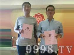 衡酒酒业与黑龙江客户成功签约