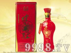 陆野中国红铁盒