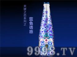 天使之恋起泡酒之蓝色诱惑