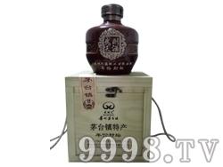 武则天3斤坛酒