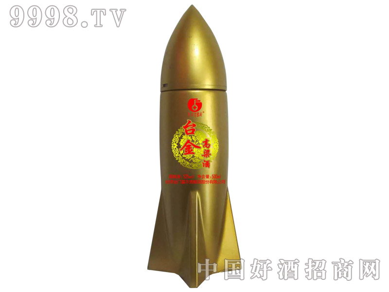 台湾高粱酒子弹型