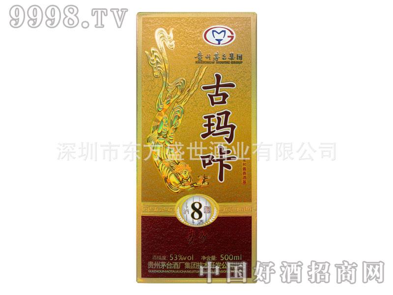 古玛咔酒-53°-酱香8