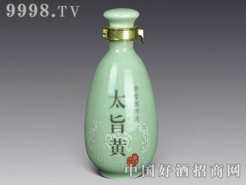 青花瓷瓶-太旨黄绍兴酒