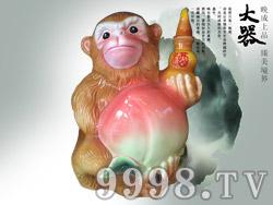 古井镇原浆酒金猴送福