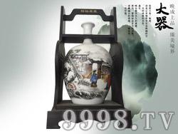 古井镇原浆酒三顾茅芦