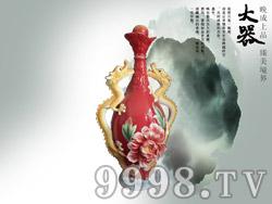 古井镇原浆酒双龙戏珠