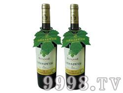 白洋河金色葡园干红葡萄酒