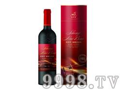 白洋河圆筒干红葡萄酒(典藏级)