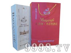 白洋河单支木盒干红葡萄酒