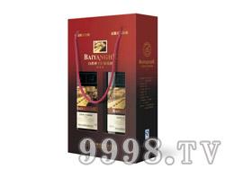 白洋河双支工艺礼盒葡萄酒
