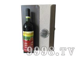 白洋河双支皮盒干红葡萄酒