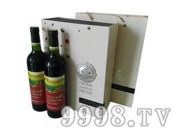 白洋河双枝卡盒干红葡萄酒
