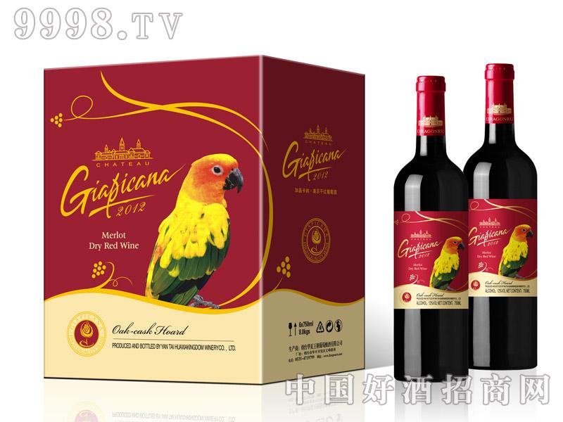 烟台华夏王朝葡萄酒鹦鹉标外箱(红标)