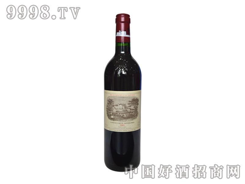 拉菲葡萄酒2001