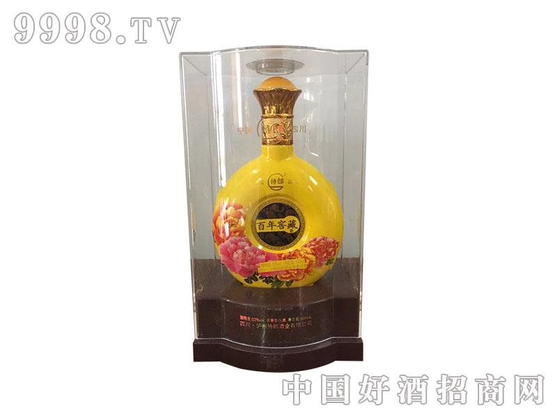 百年窖藏52度黄瓶