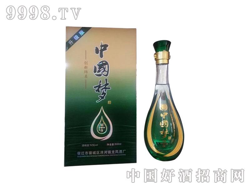 中国梦-M9-升级版绿盒