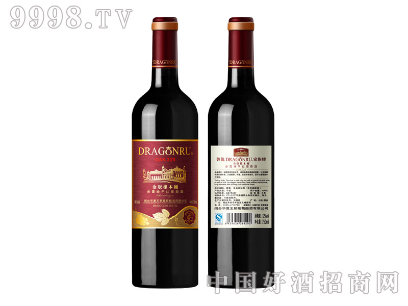 OAK328金版橡木桶赤霞珠干红葡萄酒