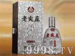 老尖庄酒(印象)