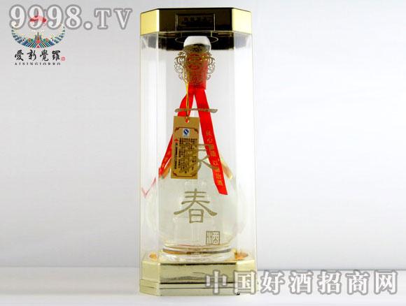 爱新觉罗-一家春酒