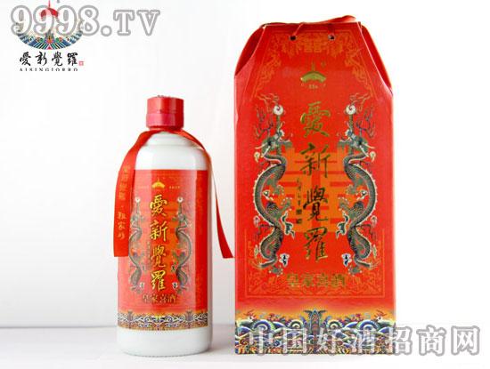 爱新觉罗-皇家喜酒