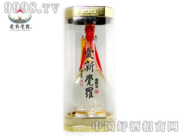 爱新觉罗-金箔玉帆瓶