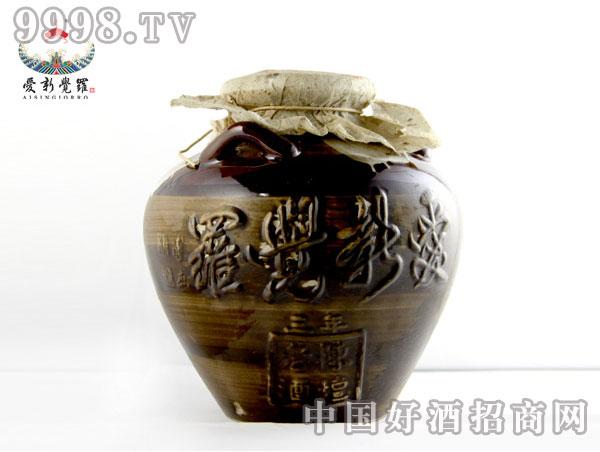 爱新觉罗-陈坛老酒
