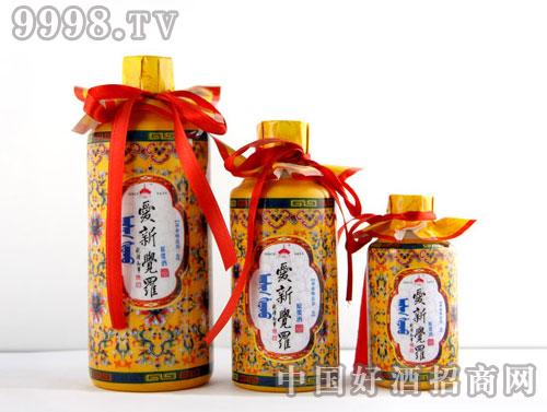 爱新觉罗-原桨酒