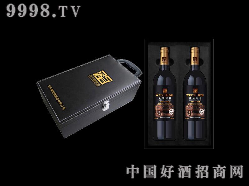 新疆佰年2瓶礼品装葡萄酒