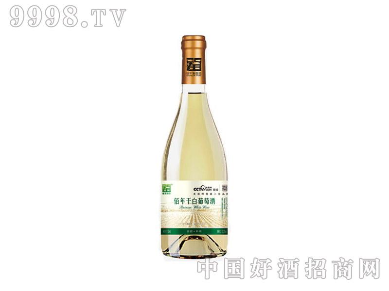 佰年干白葡萄酒