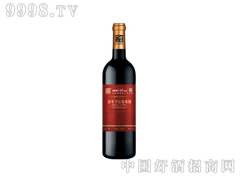 佰年干红葡萄酒